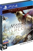 Assassin's Creed: Одиссея Omega Edition (Рус)