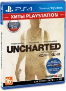 Uncharted: Натан Дрейк. Kоллекция (Uncharted: The Nathan Drake Collection) (Хиты PlayStation) (Рус)