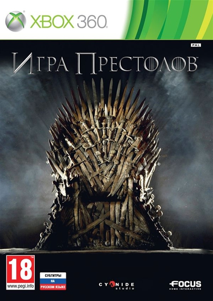 Game of Thrones (Игра престолов) (Рус)