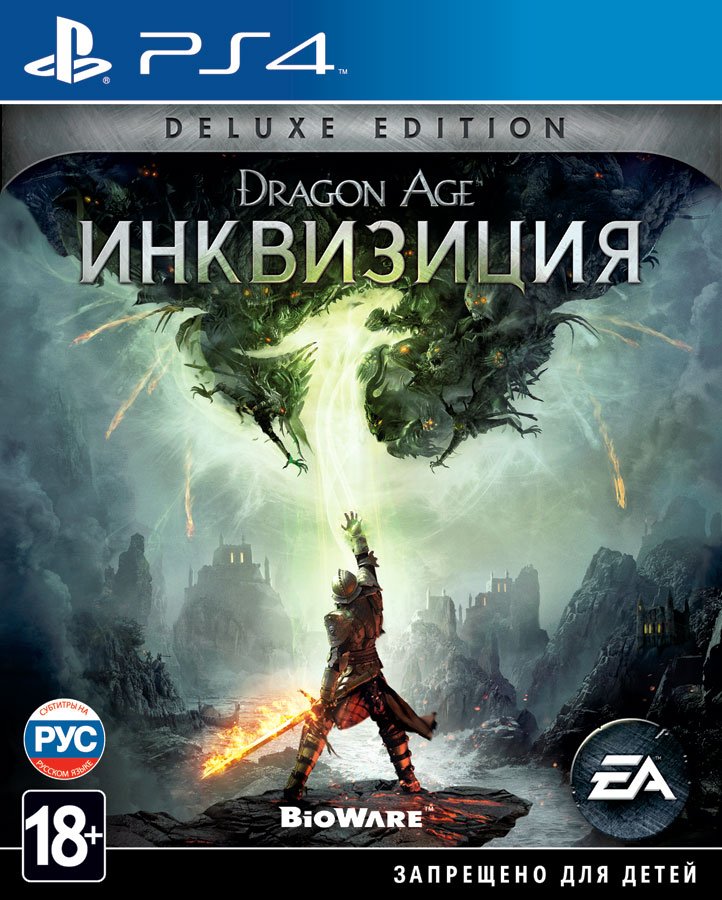 Dragon Age: ����������. Deluxe Edition (���)