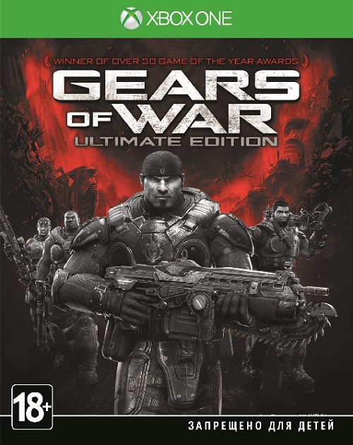 Gears of War: Ultimate Edition (Рус)