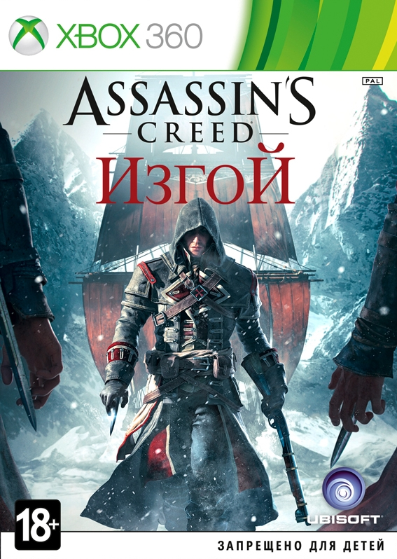 Assassins Creed: Изгой  (Classics) (Рус)