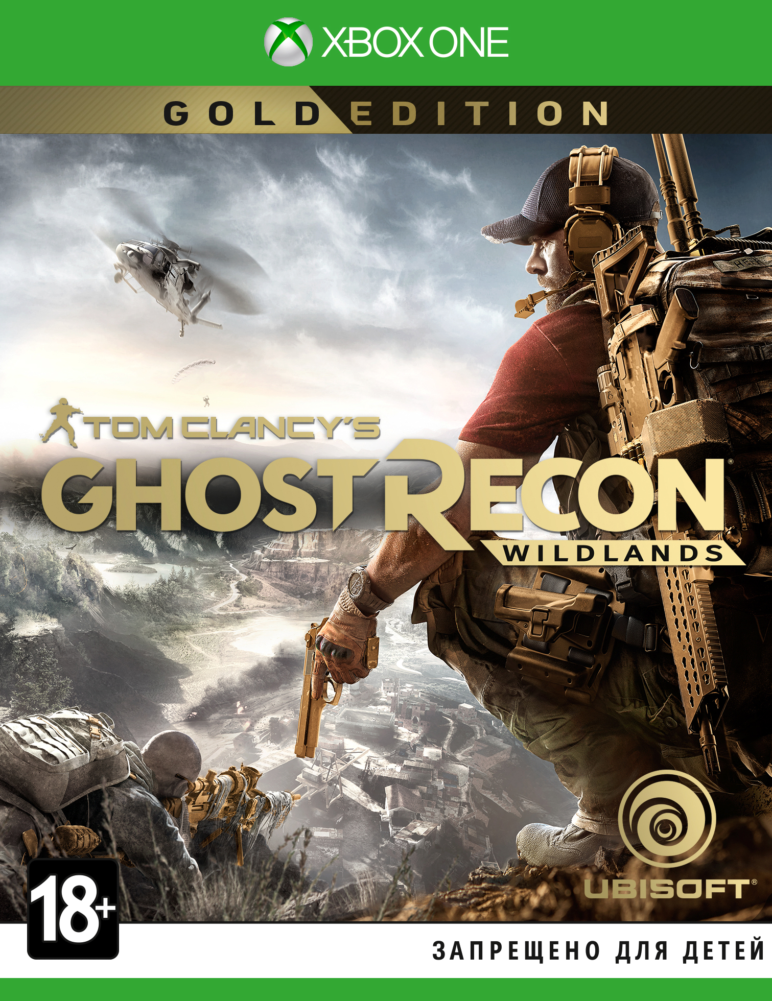 Tom Clancy's Ghost Recon: Wildlands. Gold Edition (Рус)
