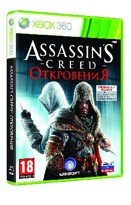 Assassin's Creed Откровения Special Edition( Рус)