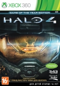 Halo 4: Game of the Year (Рус)