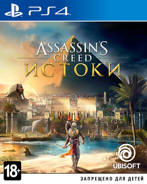 Assassin's Creed: Истоки (Рус)