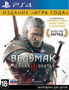 ������� 3 (The Witcher 3) ����� �����. ������� ���� ���� (���)