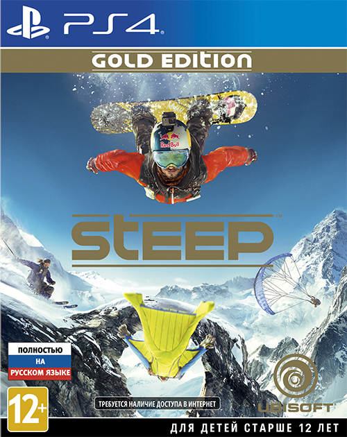 Steep. Gold Edition (Рус)