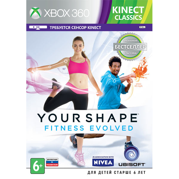 Your Shape: Fitness Evolved (для Kinect) (Сlassics)