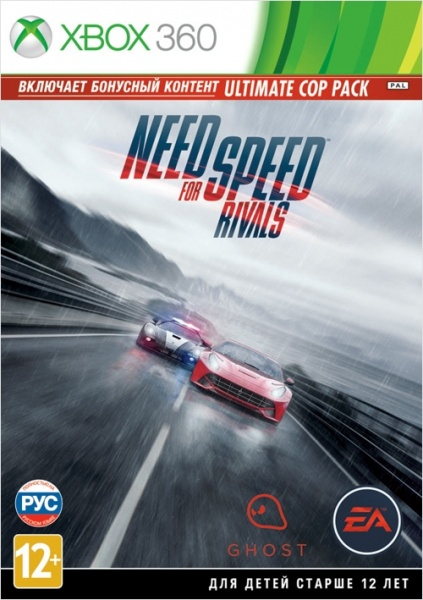 Need For Speed Rivals Limited Edition ( Рус)