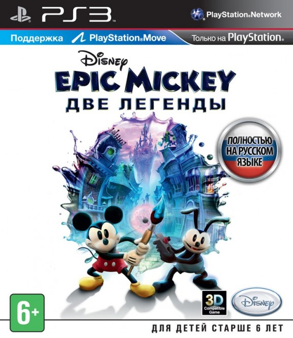 Epic Mickey 2: The Power of Two (Две Легенды) (поддерживает PS Move) (Рус)