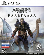 Assassin's Creed: Вальгалла (Рус)