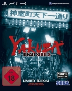 Yakuza: Dead Souls Limited Edition