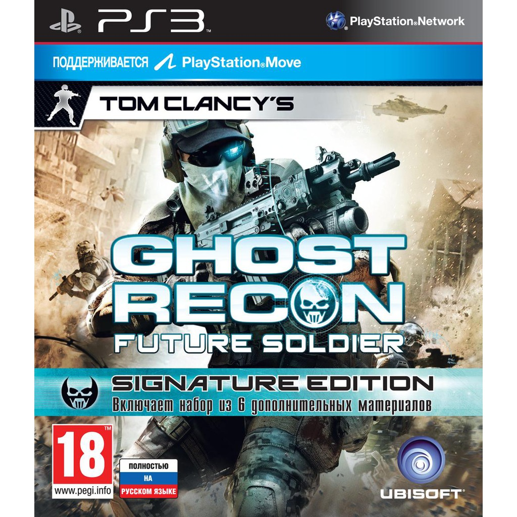 Tom Clancys Ghost Recon: Future Soldier Singnature Edition (Рус)