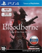 Bloodborne: Порождение крови. Game of the Year Edition (Рус)