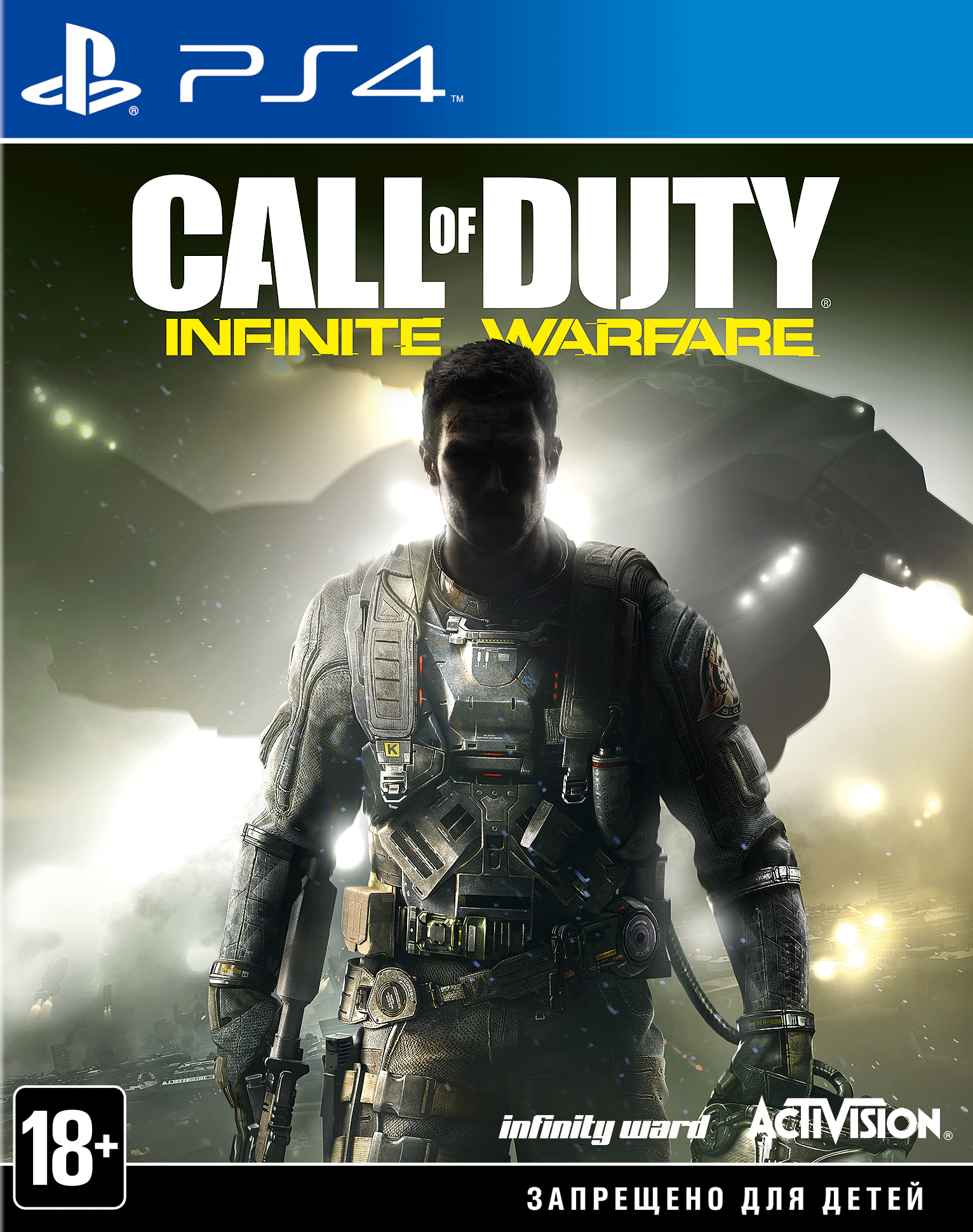 Call of Duty: Infinite Warfare (Рус)