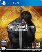 Kingdom Come: Deliverance Издание Steelbook (Рус)