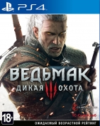 ������� 3 (The Witcher 3) ����� ����� (���)