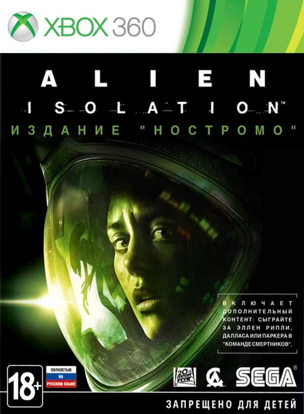Alien: Isolation Nostromo Edition (Рус)