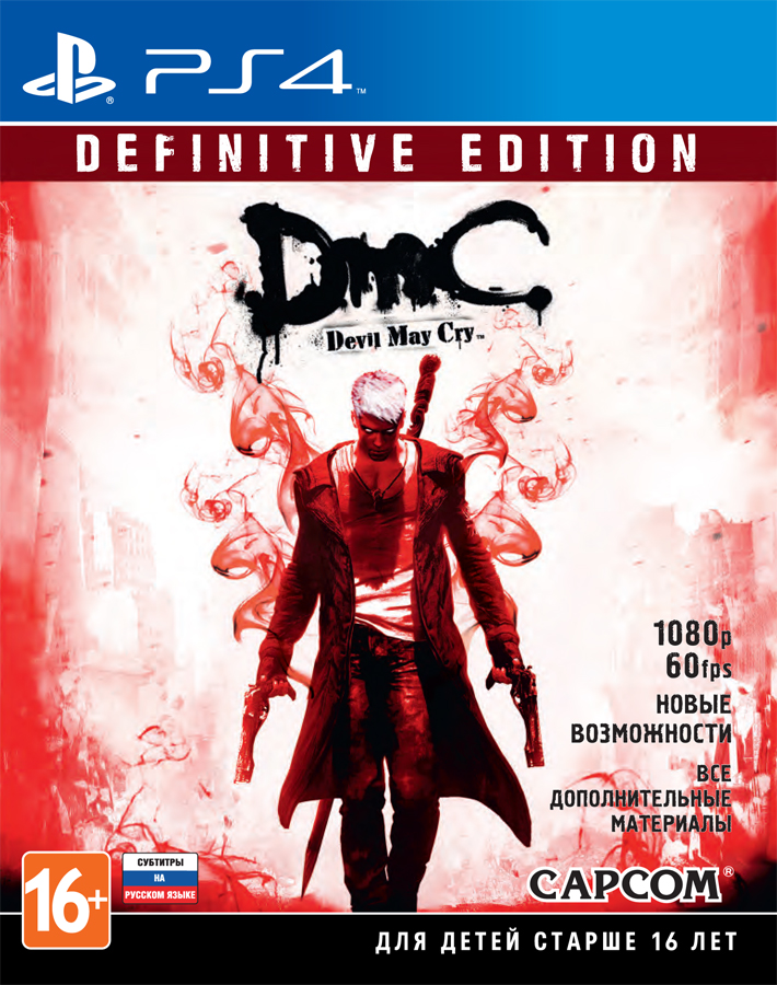 DmC Devil May Cry: Definitive Edition (Рус)