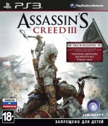 Assassins Creed 3 (III) Exclusive Edition (Рус)