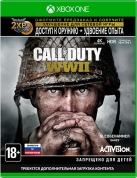 Call of Duty: WWII (Рус)