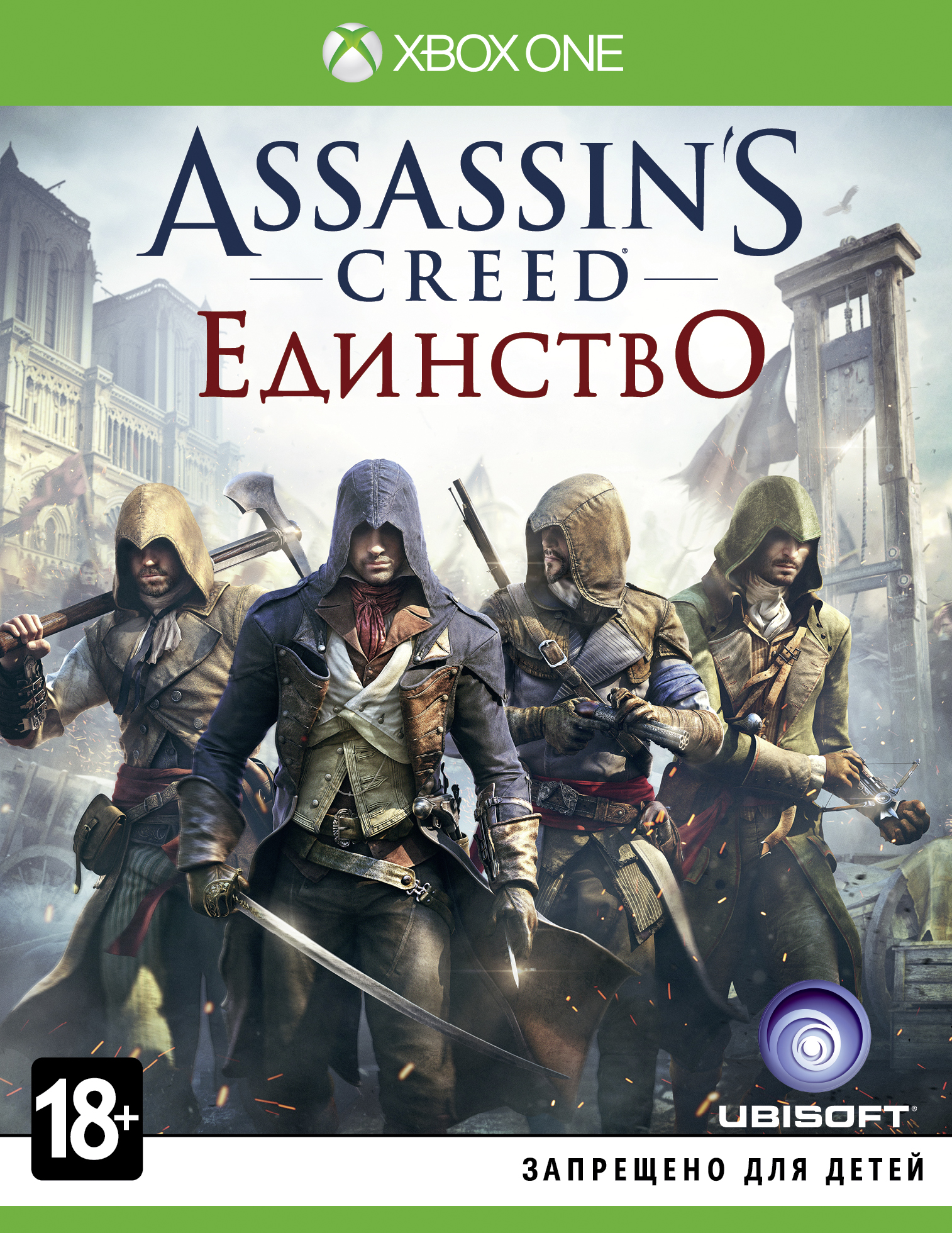 Assassins Creed: Единство