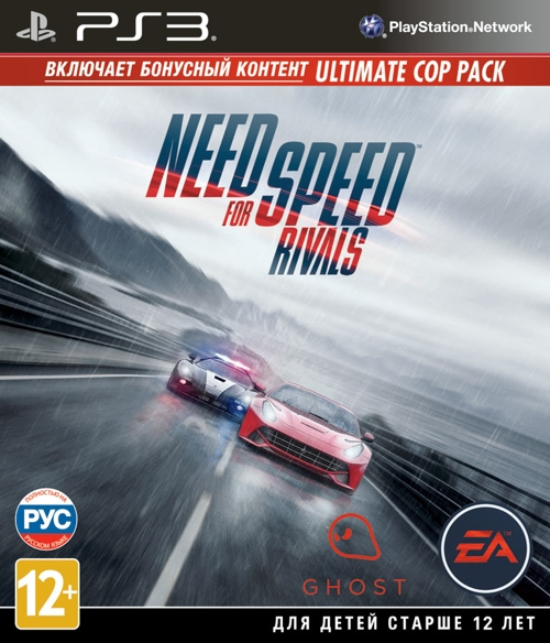Need For Speed Rivals Limited Edition (Рус )
