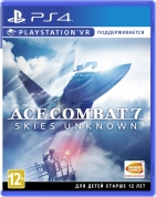 Ace Combat 7: Skies Unknown (поддержка PS VR) [Рус]