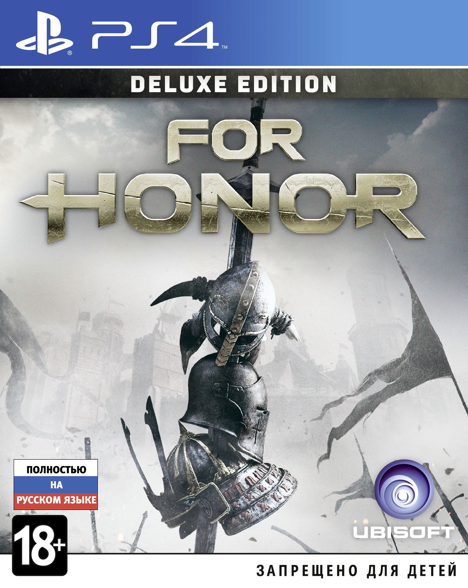 For Honor. Deluxe Edition (���)