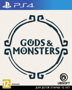 Gods & Monsters (Рус)