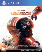Star Wars: Squadrons (поддержка PS VR) (Рус)