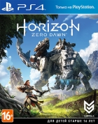 Horizon: Zero Dawn (Рус)