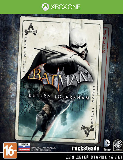 Batman: Return to Arkham (Рус)