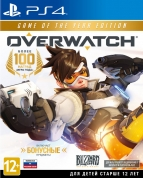 Overwatch: Game of the Year Edition (Рус)