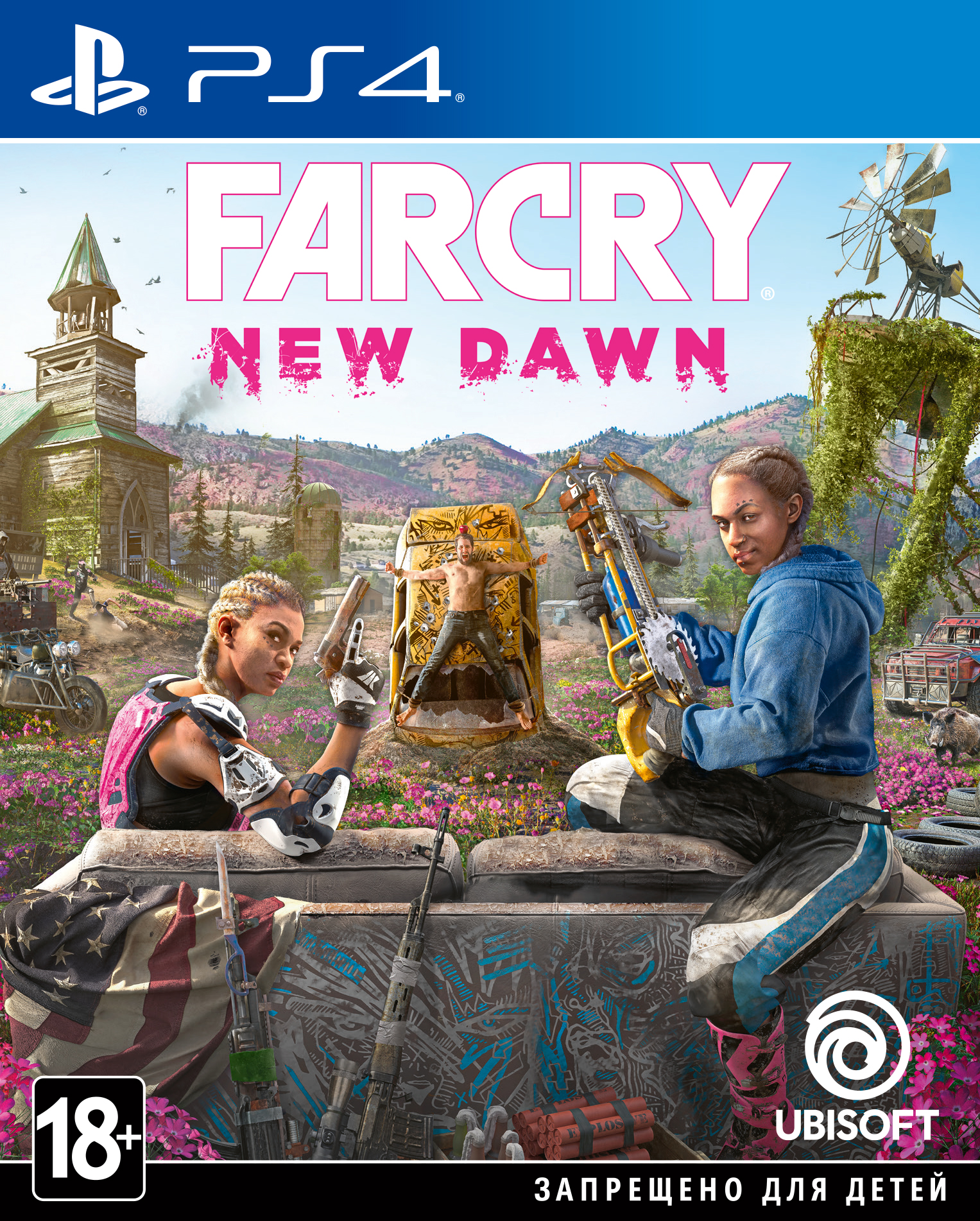 Far Cry: New Dawn [Рус]