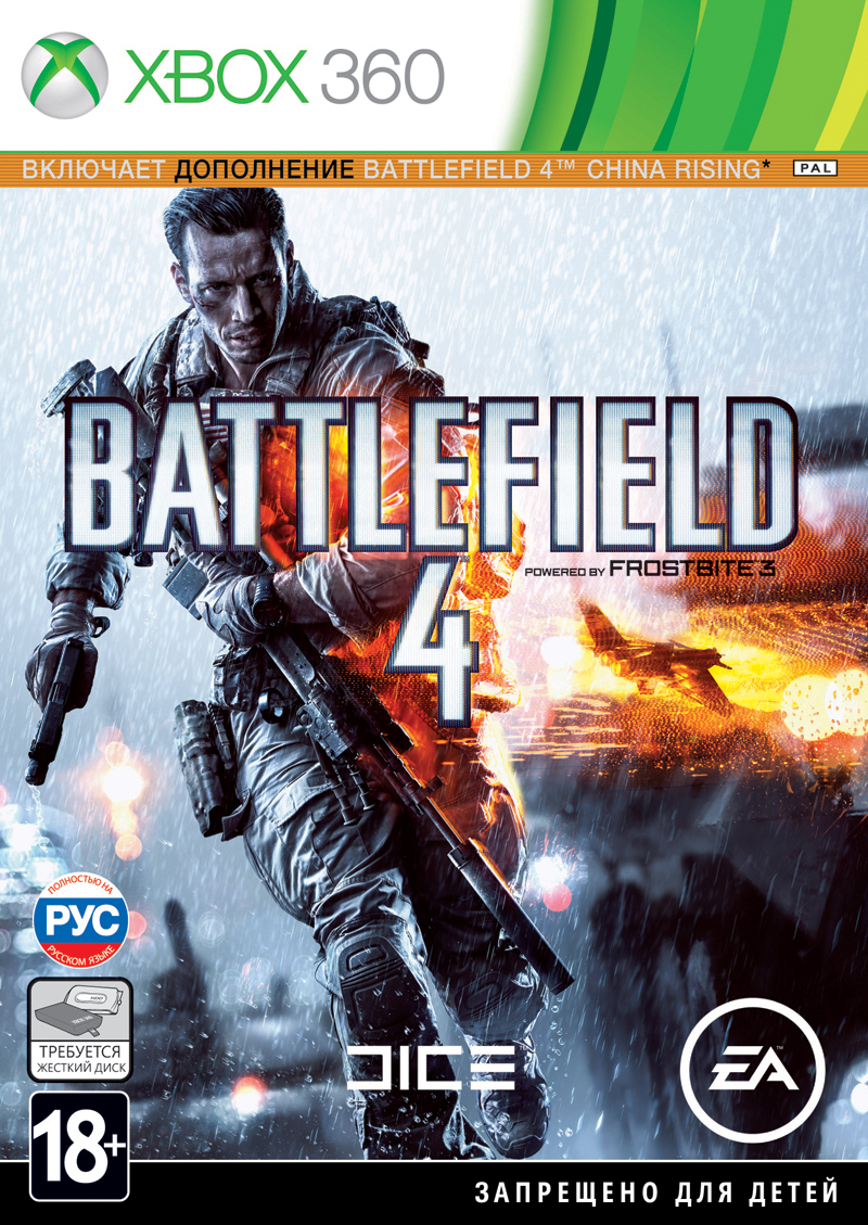 Battlefield 4 Limited Edition (Рус)