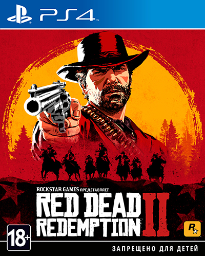 Red Dead Redemption 2 (Рус)