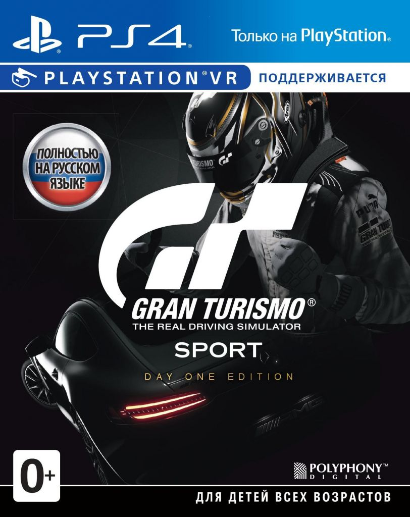 Gran Turismo Sport Day One Edition (поддерживает PS VR) (Рус)