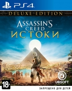 Assassin's Creed: Истоки Deluxe Edition (Рус)