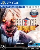 Arizona Sunshine (только для PS VR) (Рус)