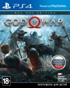 God of War Day One Edition (2018) (Рус)