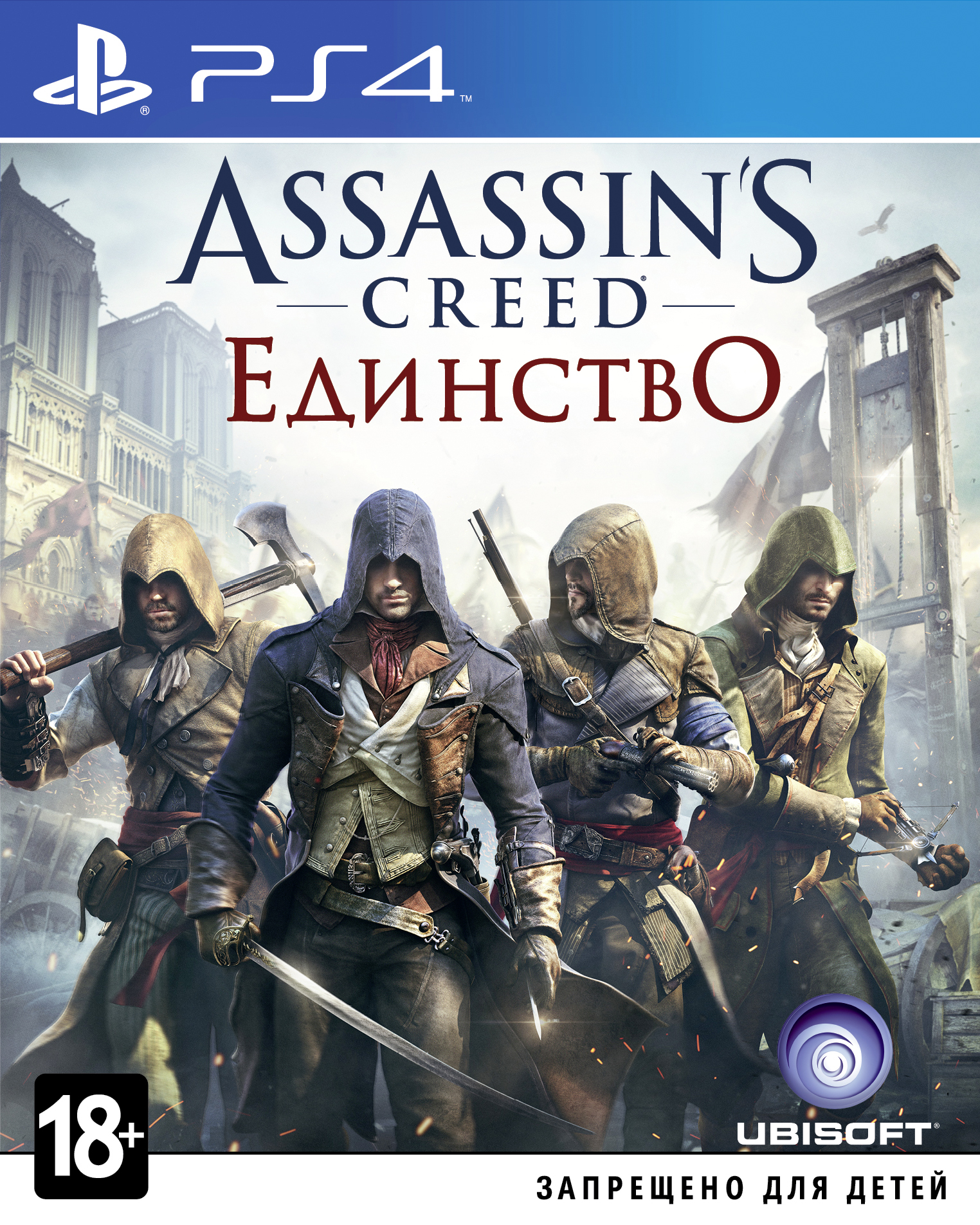 Assassins Creed: Единство (Рус)