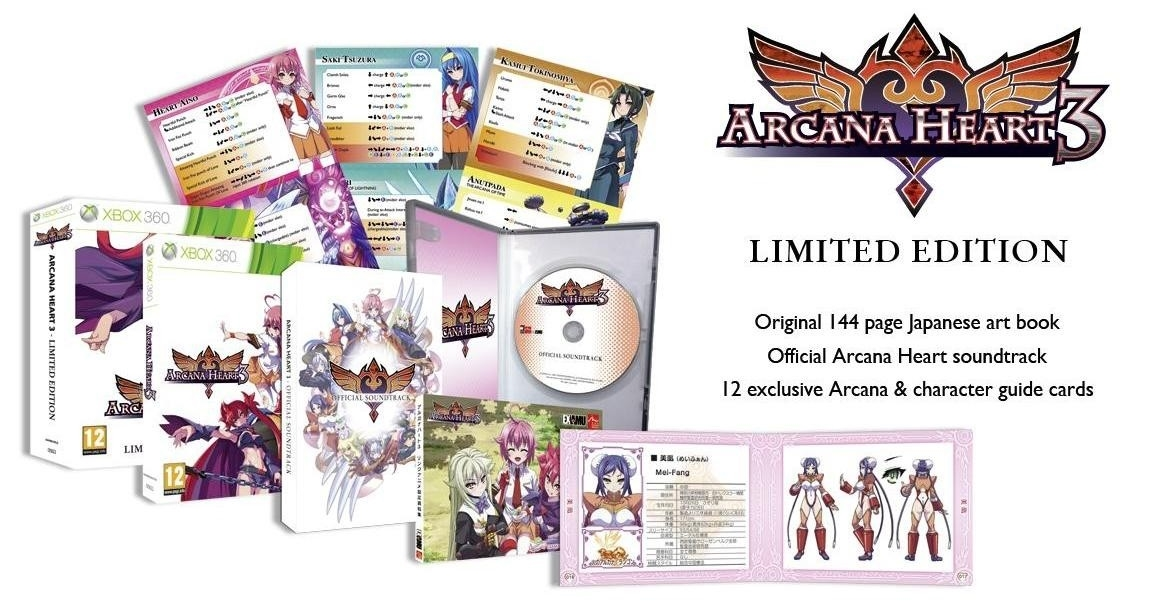 Arcana Heart 3 Limited Edition
