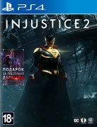 Injustice 2 Day One Edition (Рус)