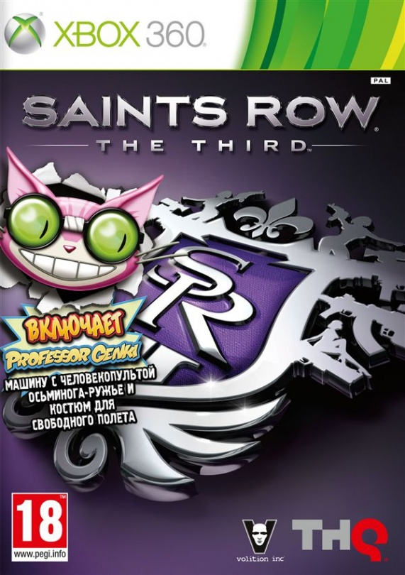 Saints Row: The Third  Genki Pack (Рус)