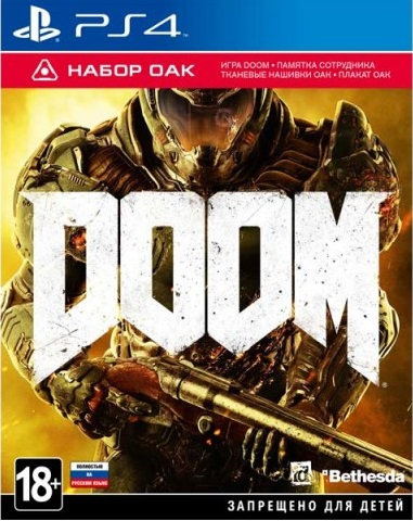 DOOM. OAK Edition (Рус)