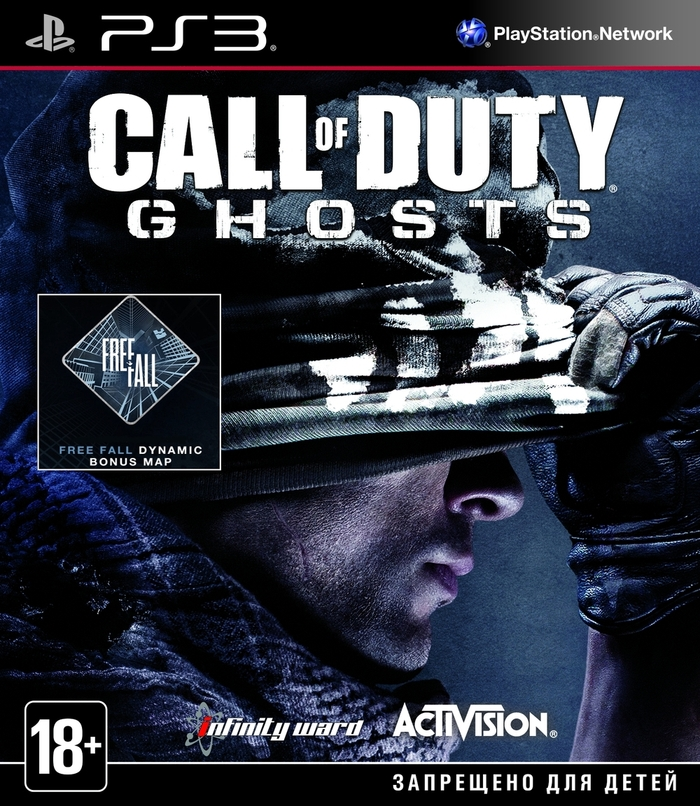 Call of Duty: Ghosts Free Fall Edition (Рус)
