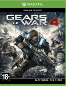 Gears Of War 4 (Рус)