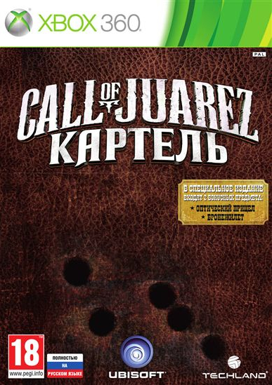 Call of Juarez: The Cartel Limited Edition (Рус)